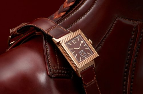 Grande Reverso Ultra Thin 1931 Chocolat Jaeger-LeCoultre